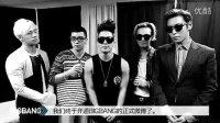 bigbang官方微博最新中文问候话 120703