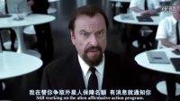 【Love4MJ】黑衣人2邁克爾杰克遜片段