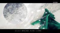 ARCAを歌ってみた【iKu】 ‐ ニコニコ動画(原宿)
