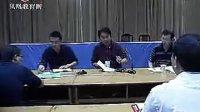 2010省历史骨干教师培训互动交流(6