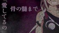 【結月ゆかり&IA】Lien Eternel【PV付オリジナル曲】(sm18403222)