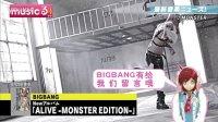 [后院]120619 日本节目Music-Ru TV - BIGBANG cut[JP_CN]