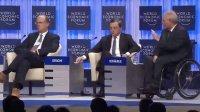2014 年全球经济展望