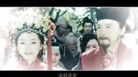 电影《柳如是》(2011)MV《梦回秦淮》