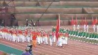 贵州省农民运动会开幕式 1