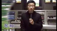 2012年福建电视《天气预报》节目广告价目表
