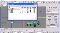 金鹰教程 (超清版) 3DsMax 9.0 46.层操作