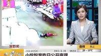 小悦悦案昨日公开审理...拍摄:黄富昌 制作:黄富昌