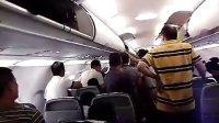 [江苏东钢]机飞机延误 旅客与乘务员发生冲突
