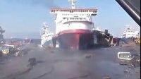 【发现最热视频】实拍!大轮船是如何强行加塞停泊的
