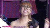 2012星姐选举【十强诞生赛】张竹青个人VCR_MPEG