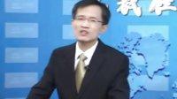 陈庆--企业管理系统整合--第一集--引言