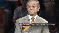 养生堂20121101六百年的养生秘诀(3)