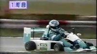 杰尼斯运动会1996--02