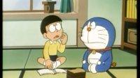 哆啦A梦留在心底的30个故事NO.17记忆面包