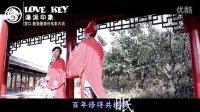 汤派印象 恋爱MV 渡情-微电影