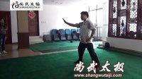李恩久老师讲解单手圈和用法—2012十一培训班
