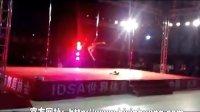 中国音皇10_钢管舞视频教学_钢管舞培训视频技巧_性感美女钢管舞培训学校_北京钢管舞培训中心