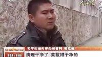 徐州电视台张慧帮你问栏目2012年02月20号