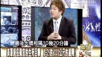 20120930 关键51区 (不完整)