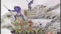 佛教教育短片-地狱变相图(电影)(太可怕了)