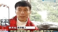 演出太監翻紅 李天柱:台灣戲劇成本太低