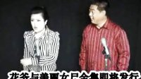 《花爷与美丽女尸》第十三集作者:侯文静