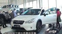东风悦达起亚K2    黄冈罗田烽力服务汽车销售