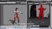 视频速报:iclone与kinect动作捕捉演示-www.nbitc.com,慧之家