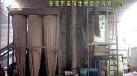 颗粒机 环模颗粒机 颗粒燃料 东莞圣珂生物能源有限公司