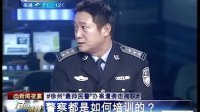 """讨论话题:#徐州""""最帅民警""""办案遭袭击殉职#  警察的真实生活您了解吗?[新闻夜宴]"""