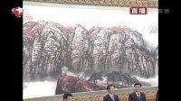 十八届中央政治局常委同中外记者见面
