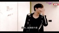 121119-23Yahoo!奇摩名人娱乐 音乐主打星 EXO-M专访 高清480P完整中字