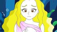 儿童睡前故事大全--海的女儿[高清版]