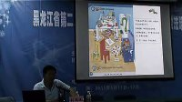 黑龙江省第二届小学英语教师说课展评刘兆亿_英语教师怎么说课2