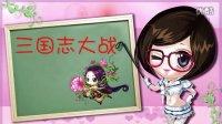 【24K萌学院】太史慈全攻略