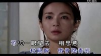 董贞 - 青衫隐.mkv