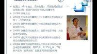 2012郑州中原经济区旅游信息化建设暨投资高峰论坛
