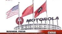 Lenovo hires Motorola lay-off victims-CB121023-BON