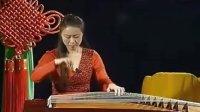 第一课03:基础知识-欣赏浙江筝曲《高山流水》北苑学古筝