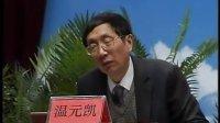 《中国企业提升面临的烦恼和困惑》03