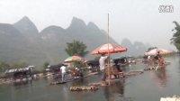 桂林阳朔风光游之三:遇龙河竹筏漂流