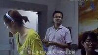 华能金日科技迎中秋庆国庆手抄报比赛(严来云 篇)