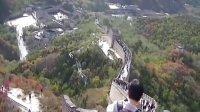 2012年10月18日小天坛游长城