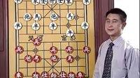 中国象棋组杀绝技7 后发制人_标清