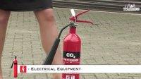 消防安全3:二氧化碳灭火器使用视频