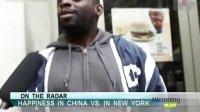 Happiness in China VS. in New York-MICB121026-BON