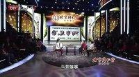 """养生堂20121025健康""""心""""信号(1)"""