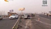 唐山:匝道转弯超速行驶  钢卷掉落砸中轿车[看今朝]