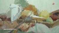 杭州名师谢融冰色彩静物教学系列  告诉你如何抓要点提升绘画技能